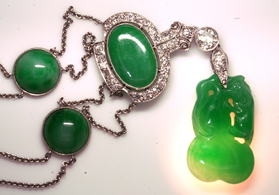 Jade Texture 1