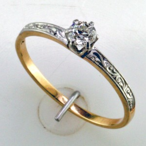 14K & Platinum Edwardian Ring