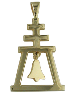 Large Traditional Raincross Pendant