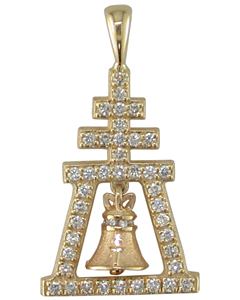 Medium Diamond Raincross Pendant